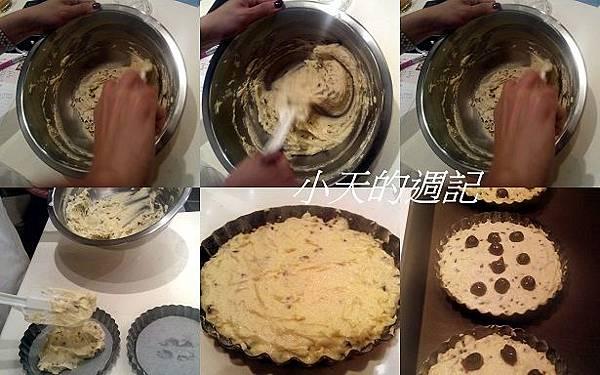 【你知我知廚藝學院】 林庚辰老師的櫻桃巧克力蛋糕課程13.jpg