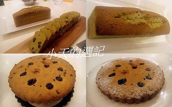 【你知我知廚藝學院】 林庚辰老師的櫻桃巧克力蛋糕課程16.jpg