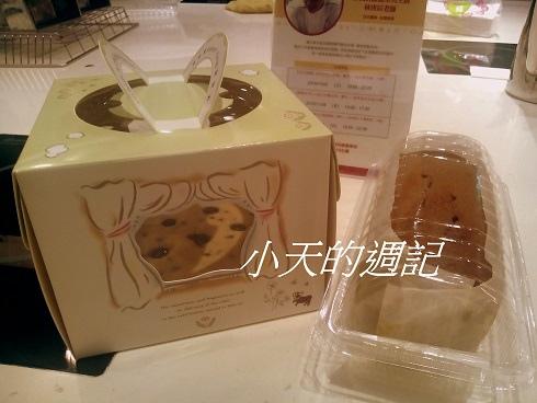【你知我知廚藝學院】 林庚辰老師的櫻桃巧克力蛋糕課程17.jpg