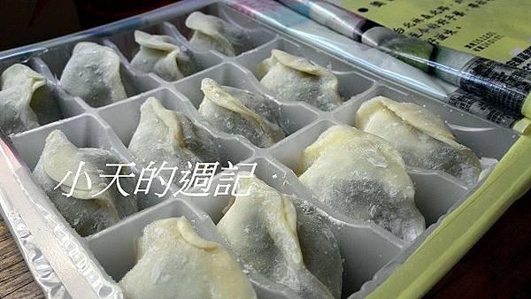 尚好禚家水餃_韭菜鮮蝦水餃6.jpg