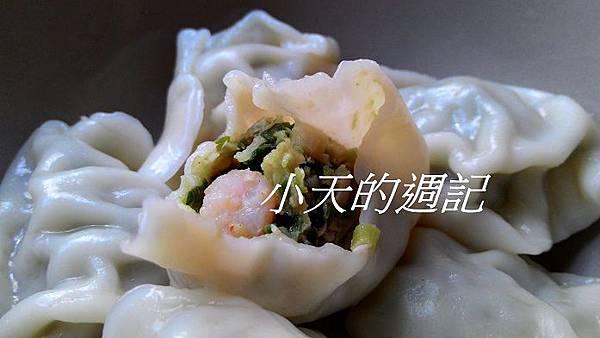 尚好禚家水餃_韭菜鮮蝦水餃17.jpg