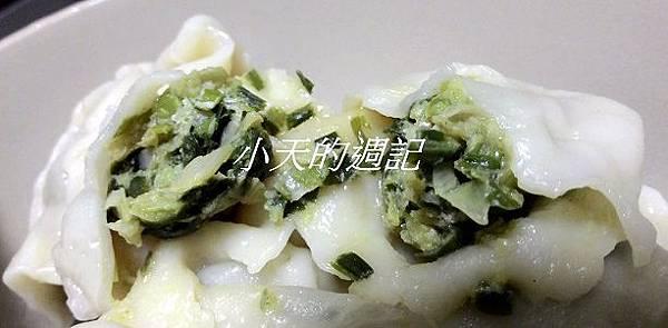 尚好禚家水餃_韭菜鮮肉水餃2.jpg