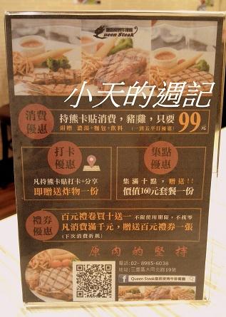 Queen's steak24.jpg