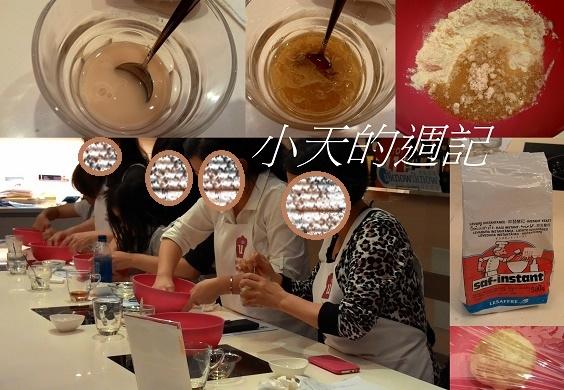 FunCooking瘋食課-你知我知廚藝教室-【甜心藍帶主廚Angel的法國廚房3】白酒奶油燉雞佐櫛瓜奶油飯、尼斯洋蔥薄餅、紅酒西洋梨6.jpg