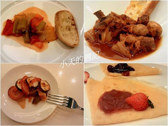 【課程體驗】FunCooking瘋食課@BELLAVITA 【Angel的法國廚房2】普羅旺斯燉菜、法式紅酒燉牛肉、櫻桃可麗餅1.jpg