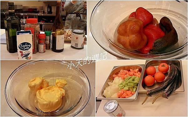【課程體驗】FunCooking瘋食課@BELLAVITA【Angel的法國廚房2】普羅旺斯燉菜、法式紅酒燉牛肉、櫻桃可麗餅3.jpg