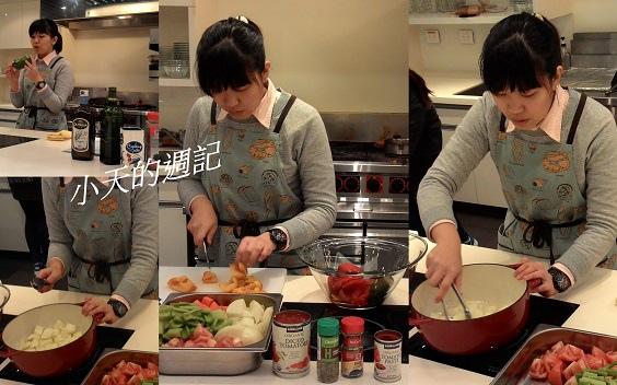 【課程體驗】FunCooking瘋食課@BELLAVITA【Angel的法國廚房2】普羅旺斯燉菜、法式紅酒燉牛肉、櫻桃可麗餅6.jpg