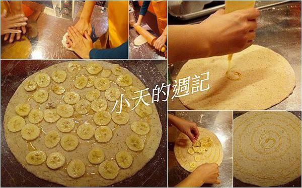 林太太手工現做石烤披薩店9.jpg