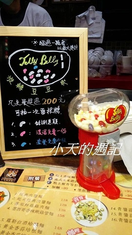 吉仕達義麵房 義大利餐廳 (大直 大食代分店)2.jpg