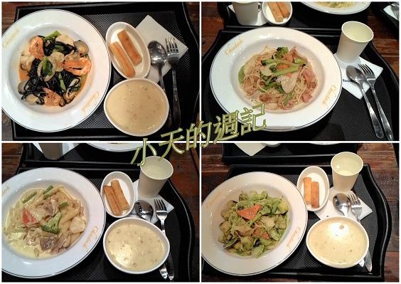 吉仕達義麵房 義大利餐廳 (大直 大食代分店)9.jpg