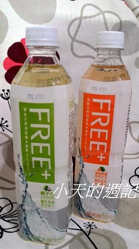 【試喝】FREE+椰子水 & FREE+金桔檸檬水1.jpg
