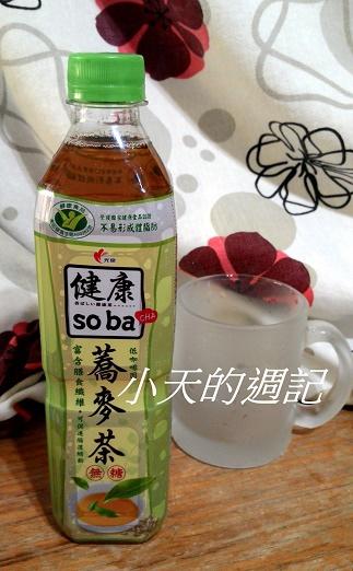 光泉健康soba CHA蕎麥茶1.jpg