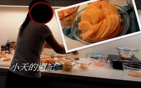 FunCooking瘋食課@BELLAVITA 芒果千層酥&芒果奶酪1.jpg