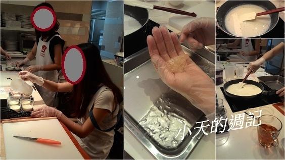 FunCooking瘋食課@BELLAVITA 芒果千層酥&芒果奶酪10.jpg