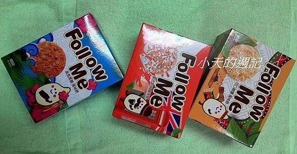 【試吃】新口味雪餅 Follow Me法樂米 風味餅1.jpg