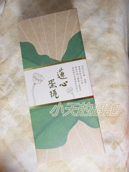 【試吃】蓮心蛋捲禮盒1.JPG