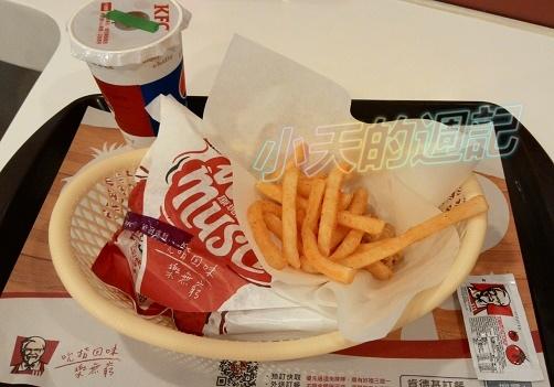 【BloggerAds體驗】肯德基 99群星餐1.jpg