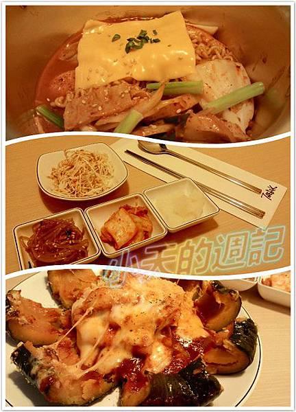 【台北大安區延吉街‧食記‧邀約】TaeBak 韓式特色料理1.jpg