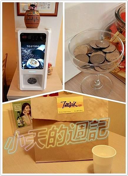 【台北大安區延吉街‧食記‧邀約】TaeBak 韓式特色料理13.jpg