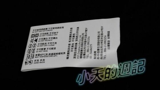【試穿】zuzai自在 歸真保暖衣 出國旅遊必備 比發熱衣更威8.jpg