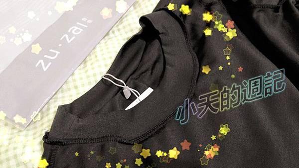【試穿】zuzai自在 歸真保暖衣 出國旅遊必備 比發熱衣更威9.jpg