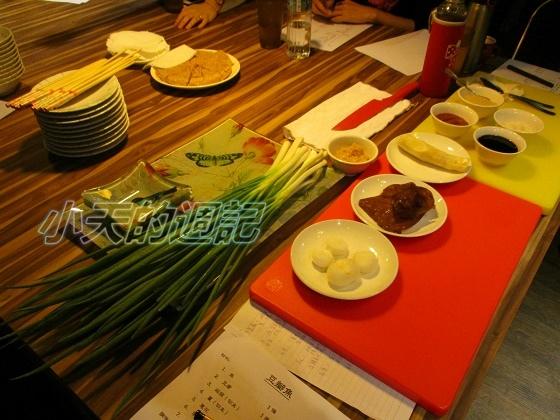 【課程體驗】 四川周-廚藝教室體驗 @ Azar輕食&咖啡 (無國界料理) _豆瓣魚3.JPG