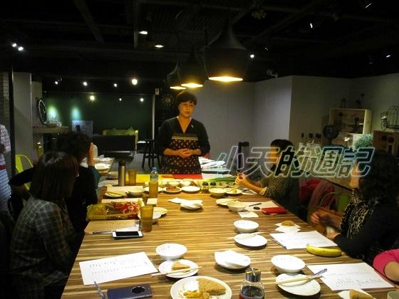 【課程體驗】 四川周-廚藝教室體驗 @ Azar輕食&咖啡 (無國界料理) _豆瓣魚5.JPG