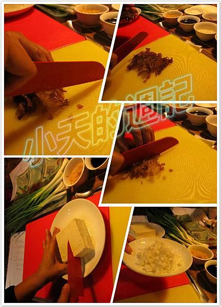【課程體驗】 四川周-廚藝教室體驗 @ Azar輕食&咖啡 (無國界料理) _豆瓣魚7.jpg