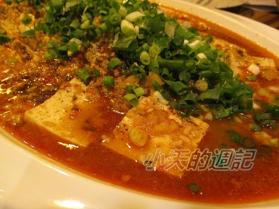 【課程體驗】 四川周-廚藝教室體驗 @ Azar輕食&咖啡 (無國界料理) _豆瓣魚12.JPG