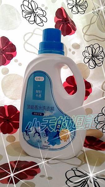 【體驗】奇檬子*那對夫妻 運動頂級香水洗衣精體驗1.jpg