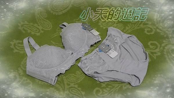 【試穿】 闇夜天使  Lady法式精品內衣 無鋼圈調整型1.jpg