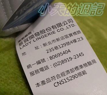 【試穿】 闇夜天使  Lady法式精品內衣 無鋼圈調整型8.jpg