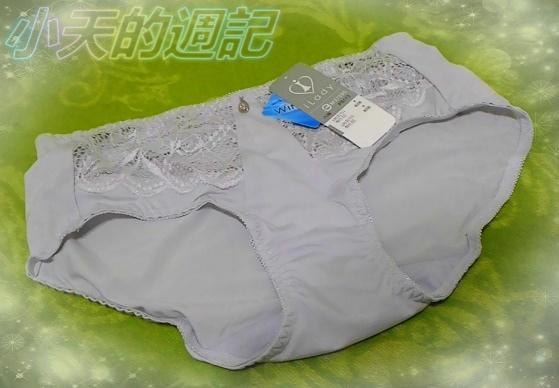 【試穿】 闇夜天使  Lady法式精品內衣 無鋼圈調整型9.jpg