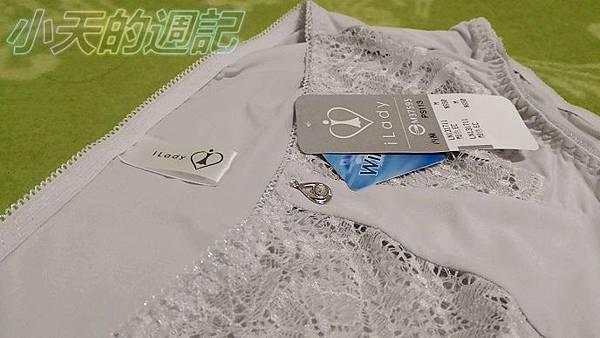 【試穿】 闇夜天使  Lady法式精品內衣 無鋼圈調整型10.jpg