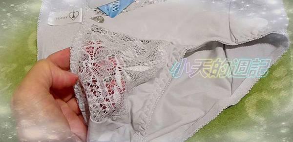 【試穿】 闇夜天使  Lady法式精品內衣 無鋼圈調整型11.jpg