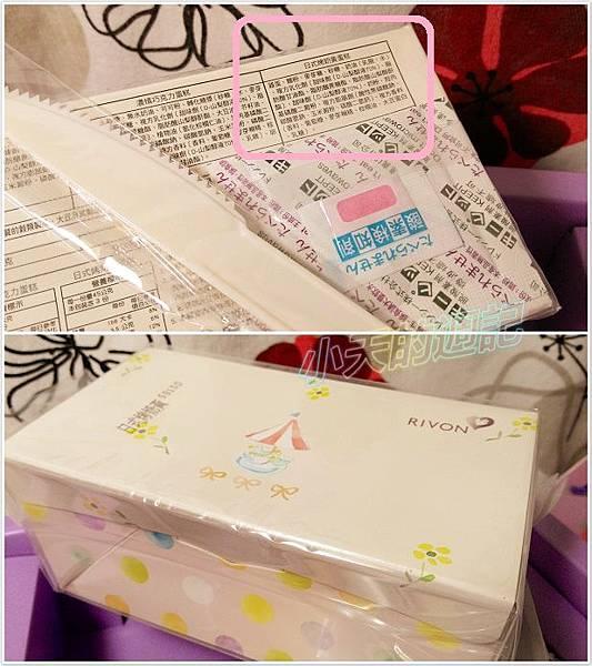 【試吃】禮坊RIVON 蛋生好萌雙層禮盒9.jpg