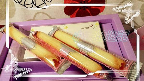 【試吃】禮坊RIVON 蛋生好萌雙層禮盒11.jpg