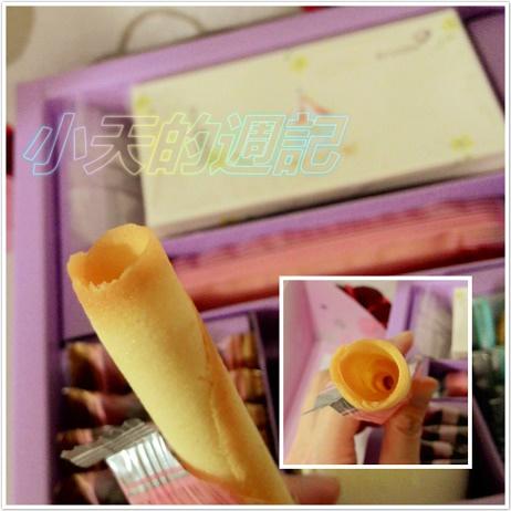 【試吃】禮坊RIVON 蛋生好萌雙層禮盒12.jpg