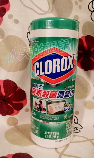 【體驗】美國CLOROX 高樂氏居家殺菌濕紙巾1.jpg