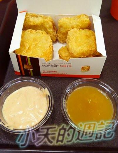 【台北‧食記‧邀約】淘客美式漢堡 Burger Talks16.jpg