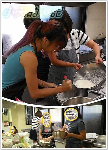 【課程體驗】Wendy's house 寵愛玫瑰伯爵夫人千層蛋糕&蔓越莓覆盆子奶凍捲3.jpg