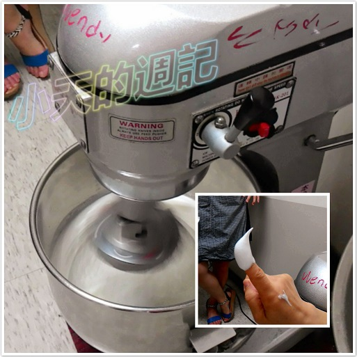 【課程體驗】Wendy's house 寵愛玫瑰伯爵夫人千層蛋糕&蔓越莓覆盆子奶凍捲6.jpg