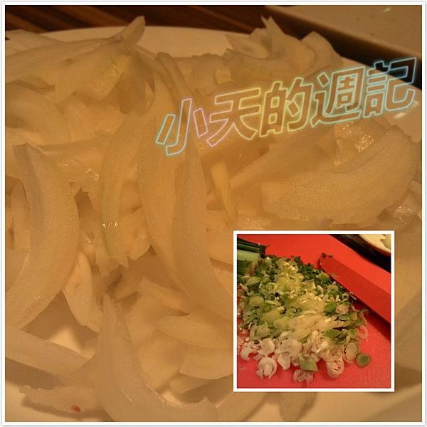 【課程體驗】 四川周-廚藝教室體驗 @ Azar輕食&咖啡 (無國界料理) _水煮牛肉7.jpg