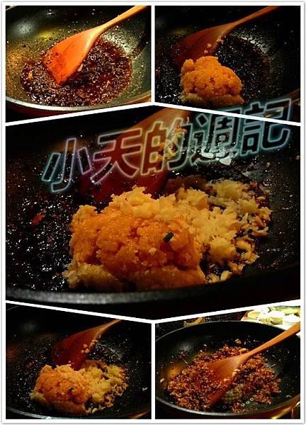 【課程體驗】 四川周-廚藝教室體驗 @ Azar輕食&咖啡 (無國界料理) _水煮牛肉12.jpg