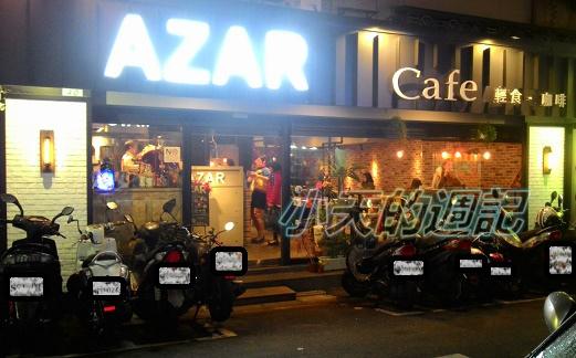 【課程體驗】 四川周-廚藝教室體驗 @ Azar輕食&咖啡 (無國界料理) _水煮牛肉19.jpg