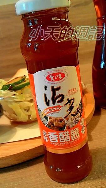 【試吃】好吃沾光光! 愛之味沾光金桔香醋醬2.jpg