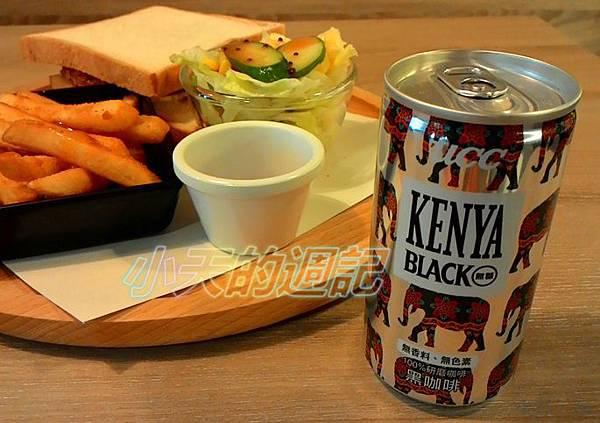 【試喝】辦公室及出差的好夥伴 UCC KENYA BLACK無糖咖啡1.jpg