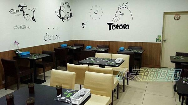 【板橋‧食記】椰芭森林義式餐廳5.jpg