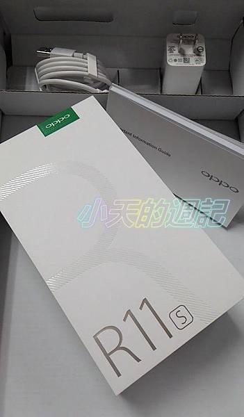 【開箱文】Oppo R11s1.jpg