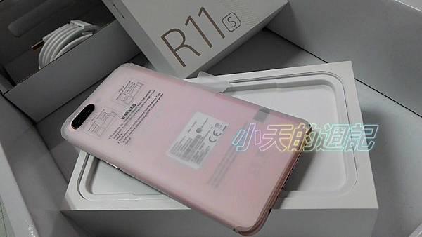 【開箱文】Oppo R11s3.jpg